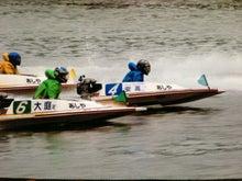 北九州モーターボートクラブ・オフィシャルBlog-IMG_2035.jpg