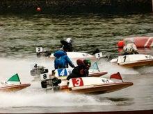 北九州モーターボートクラブ・オフィシャルBlog-IMG_8942.jpg