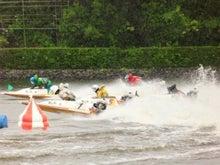 北九州モーターボートクラブ・オフィシャルBlog-IMG_3294.jpg