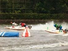 北九州モーターボートクラブ・オフィシャルBlog-IMG_0171.jpg