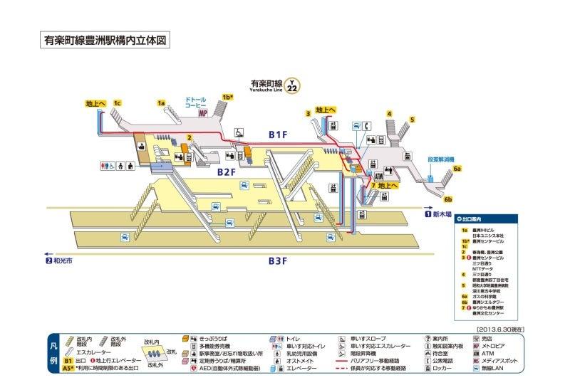 京葉線の中央線方面への延伸と新宿駅予定 ...