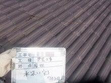 外壁塗装本舗のブログ-I様邸Y水洗い