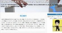 $bworks-staffのブログ