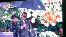 名刀雨傘のブログ-笑っていいとも1