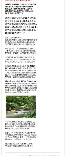 黄昏の森のブログ-rr01