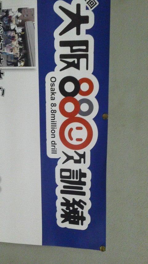 ぱんだのマラソンとお天気ブログ☆目指せサロマ湖100Kウルトラマラソン☆-20130824191316.jpg