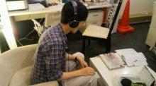 $ボイストレーニング(ボイトレ)・ギター・ベーススクール(横浜・菊名)のM2 Music School日記-ブースレンタル