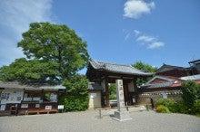 奈良 ドレスショップ☆アトリエステディ ブライダルコーディネーターのブログ-奈良 仏式