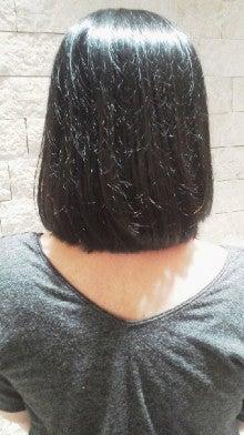 ブラジリアン・ワックス脱毛 プライベートサロン あいわっくす 新宿区 新大久保