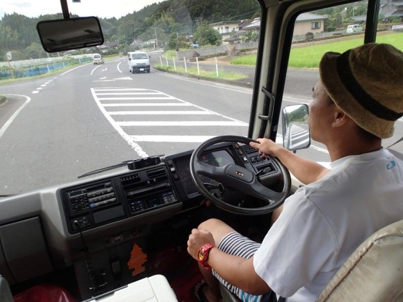 歩き人ふみの徒歩世界旅行 日本・台湾編-運転手