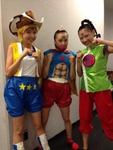 ももいろクローバーZ 高城れに オフィシャルブログ 「ビリビリ everyday」 Powered by Ameba