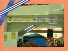 うたと笑いのマスター♪瓦川 ユミのブログ-2013-08-24-17-25-28_deco.jpg