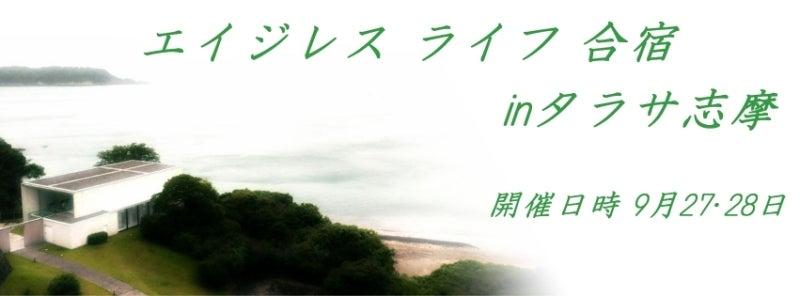 春日井市 高蔵寺 ヨモギ蒸し&英国式リフレクソロジー で 美人力UP♪
