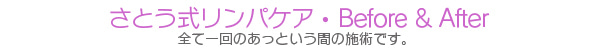 左満花(サマンサ)のブログ【愛とハッピーを届けよう♪】