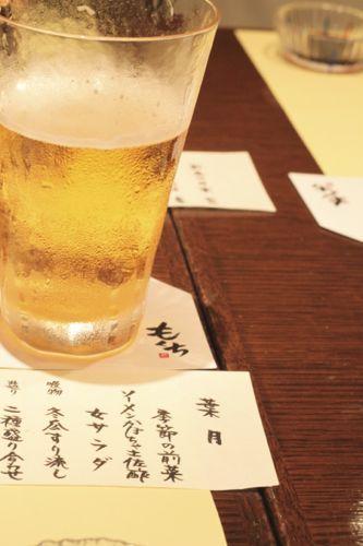 みさきのゑHAPPYになるブログ-ビール