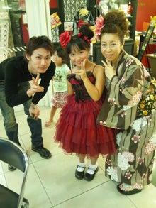 うたと笑いのマスター♪瓦川 ユミのブログ-DSC_0411.jpg