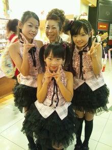 うたと笑いのマスター♪瓦川 ユミのブログ-DSC_0410.JPG