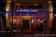 中国大連生活・観光旅行ニュース**-大連 陽光海岸西餐珈琲Bar Sunshine Coast