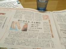 $子育て夫婦を10倍楽しむコツ イクメンカウンセラー吉村伊織-西日本新聞掲載