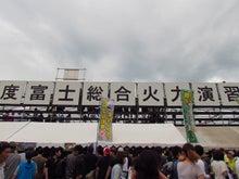 TEAM横溝Blog