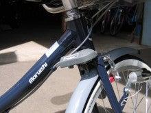 福井県福井市問屋町《自転車ひかり》のブログ-marruisi
