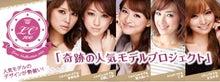$近藤しづかオフィシャルブログ「近藤しづか1010」Powered by Ameba