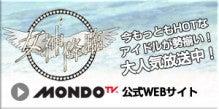 $ヴァネッサ・パン オフィシャルブログ「いのちの華」Powered by Ameba