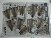 釣り好きオヤジの独り言…-特性干物