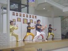 横浜武術院・日本華侘五禽戯倶楽部のblog-アリオ深谷 カンフーショー1