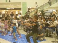 横浜武術院・日本華侘五禽戯倶楽部のblog-アリオ深谷 カンフーショー3