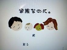 $♪ 日本って~ええやん ♪-DSC_0453.JPG