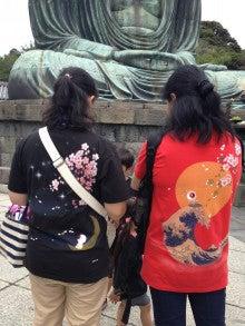 沖縄の空手道と古武道をかながわで