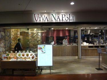 横浜発 驢馬人の美食な日々-VIVA NAPOLI