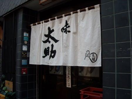 ぶぅ太の部屋-仙台3