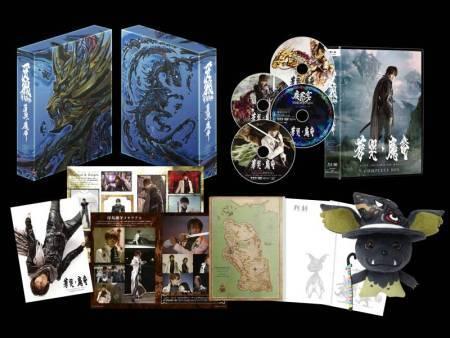 GARO PROJECT 牙狼<GARO>最新情報-牙狼〈GARO〉~蒼哭ノ魔竜~ BD/DVD特典