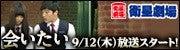 $ヨ・ジング オフィシャルブログ Powered by Ameba