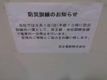 あゆ好き2号のあゆバカ日記-DSC_0500.jpg