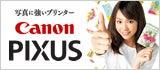 桐谷美玲オフィシャルブログ「ブログさん」by Ameba-PIXUS