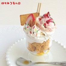 $はちみつるん☆とフェイクスイーツ ティータイム-image