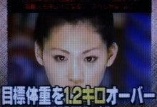 ダイエット魔女Aki☆この世で一番美しく痩せるダイエット