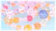 新宿パワーストーンと香りのアドバイザーMASAYA-130712_065331.jpg