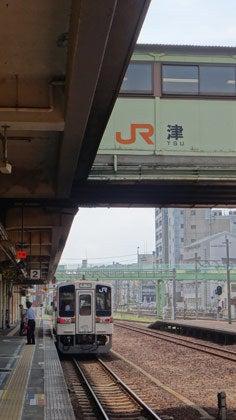 おやまのしゅっぽ 出発進行~♪-津駅