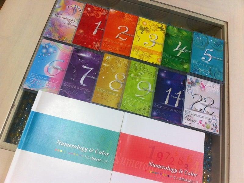 虹の七色で、心もからだも美しく ~あなたの中のダイヤの原石は色で輝きます~ -数秘カード