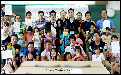 男の料理教室【メンズ・キッチン】メンズ・キッチンスタイリストYOKO(福本陽子)