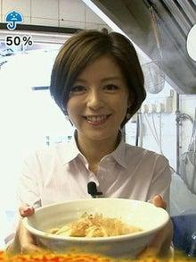 takoyakipurinさんのブログ☆-グラフィック0828003.jpg