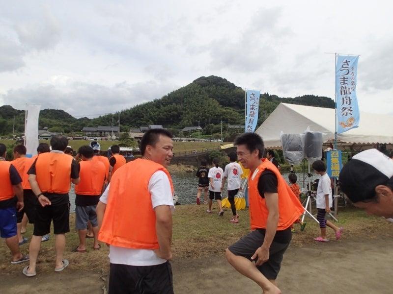 歩き人ふみの徒歩世界旅行 日本・台湾編-Y兄弟