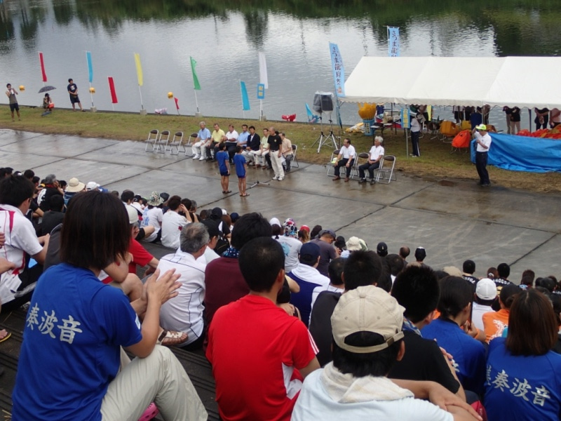 歩き人ふみの徒歩世界旅行 日本・台湾編-選手宣誓