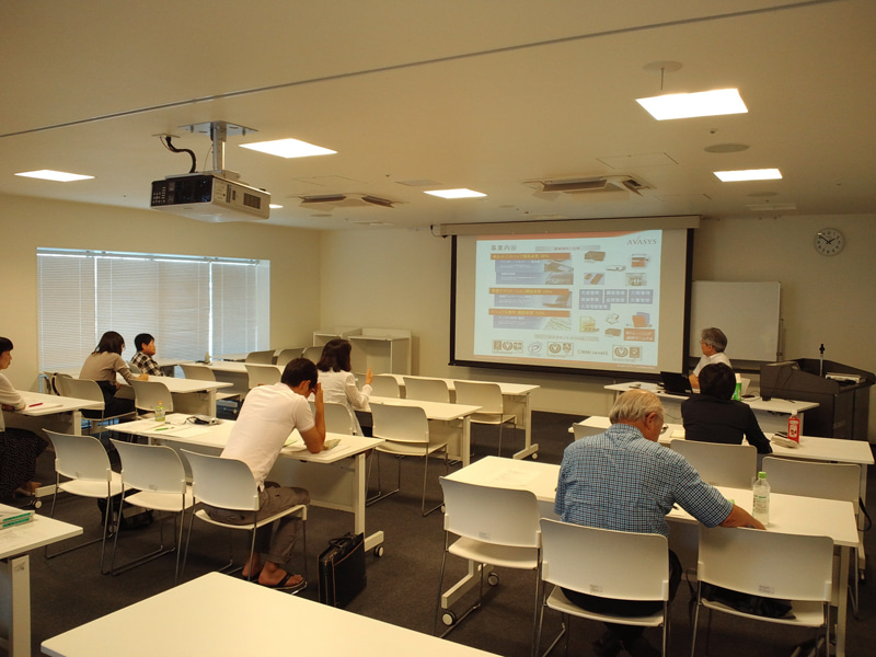 2013年8月公開講座