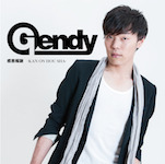 $Gendy 100km オフィシャルブログ Powered by Ameba-Gendy_album_side