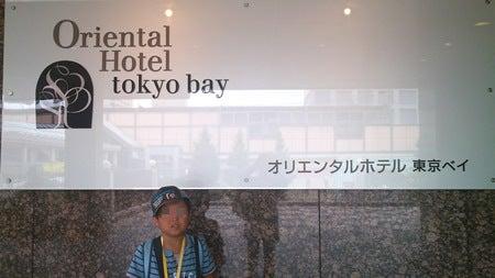 STUDIO-ODECOの片隅で、愛を語る。-オリエンタルホテル東京ベイ・玄関